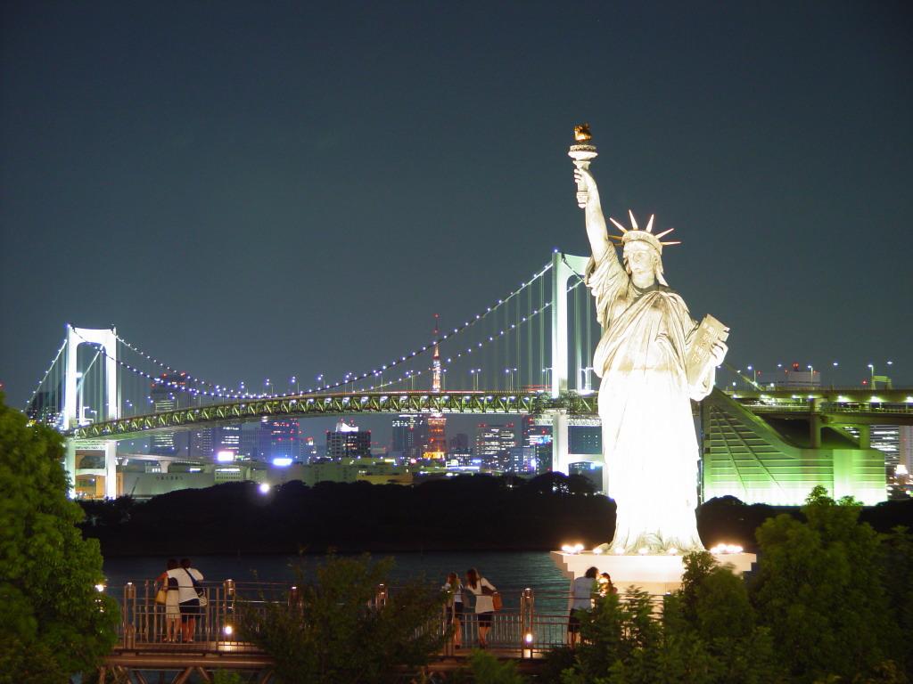 Нью йорк является большим яблоком